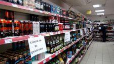 В Астрахани алкоголь реализуют с нарушениями