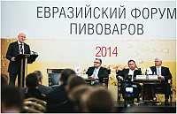 Пивовары России, Беларуси и Казахстана расширяют партнерство