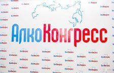 Директор союза пивоваров Мамонтов выступил на проходящем на ПРОДЭКСПО-2016 «Алкоконгрессе»