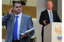 Неуемные депутаты Государственной думы