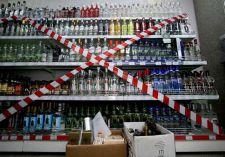 В Уфе отмечается рост объема некачественных алкогольных напитков