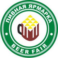 Компания Pegas подвела итоги выставки «Пивная ярмарка Сибири 2015»