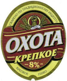 Пивоварни Heineken в Бобруйске начали розлив российского пива «Охота»