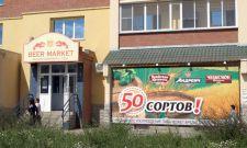 Россияне уверены, что депутаты далеки от реального положения дел при реализации алкоголя