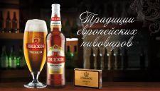 Белорусский рынок пива в стадии стагнации