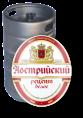 """Пиво """"Австрийский рецепт"""" в кегах"""