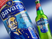 Новый дизайн пива Bavaria