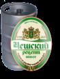 """Пиво Чешский рецепт """"Живое"""" в кегах"""