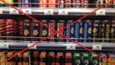 Алкогольным энергетикам - нет