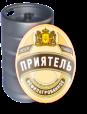 """Пиво Приятель """"Нефильтрованное"""" в кегах"""