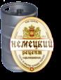 """Пиво Немецкий рецепт """"Нефильтрованное"""" в кегах"""