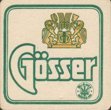 В Нижнем Новгороде Хайнекен начал розлив пива Gosser