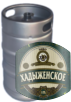 """Пиво """"Хадыженское"""" в КЕГах"""