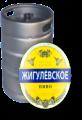 """Пиво """"Жигулёвское особенное"""" в КЕГах"""