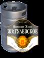 """Пиво """"Жигулевское"""" в КЕГах"""