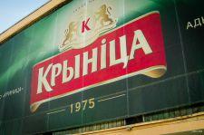 """ЕБРР занялся предприватизацией пивзавода """"Криница"""""""