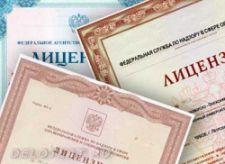 РАР: мошенничество в сфере получения лицензий набирает обороты