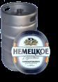 """Пиво """"Немецкое"""" н/ф в КЕГах"""