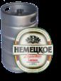 """Пиво """"Немецкое Лагер"""" в КЕГах"""