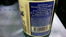 Обязательная маркировка пива