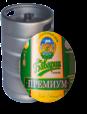"""Пиво """"Бавария премиум"""" в КЕГах"""